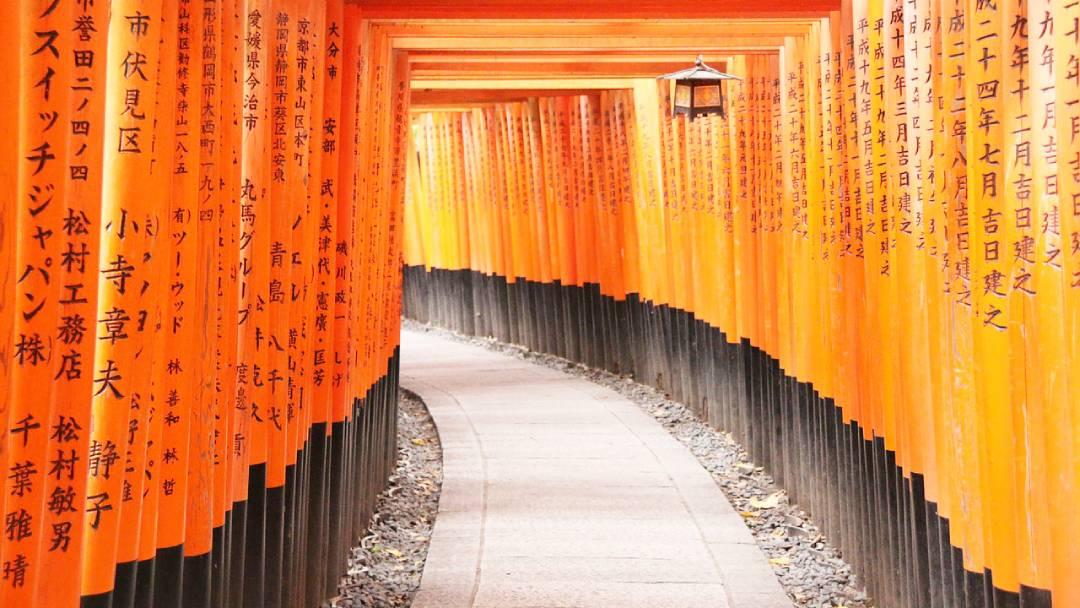 Fushimi-Inari Kyoto